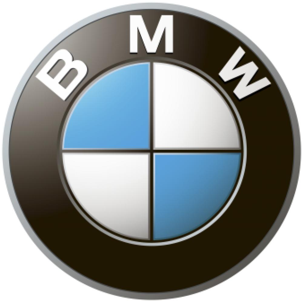 BMW mit Rekordabsatz - BMW Austria baut aus