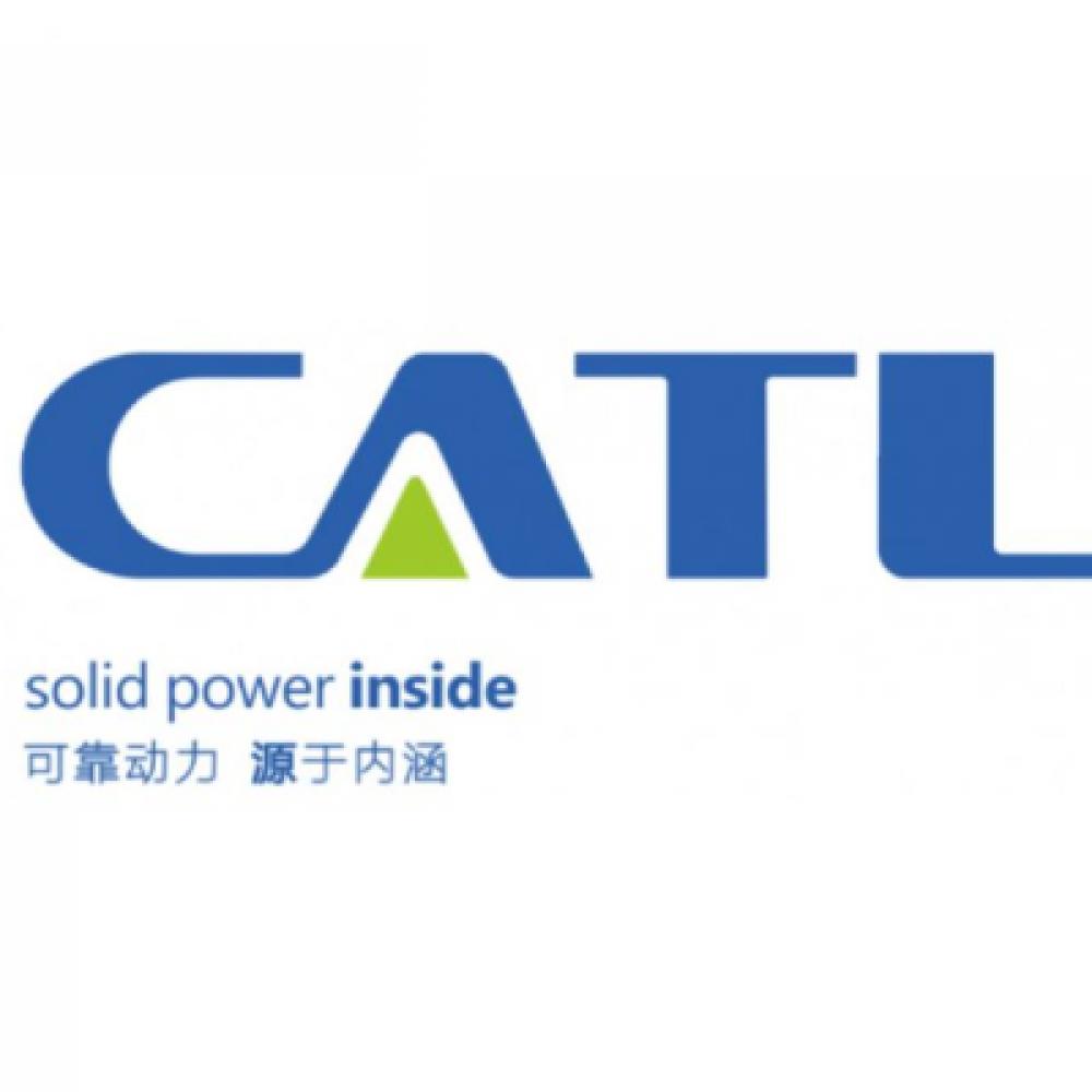 CATL baut Batteriezellenwerk in Deutschland